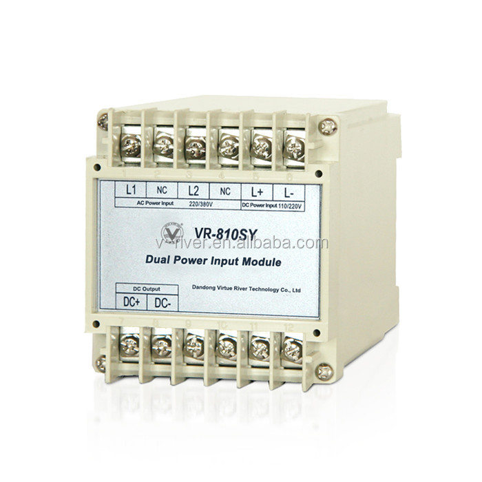 Smart multi-function RS485 Motor protection controller, View intelligent on