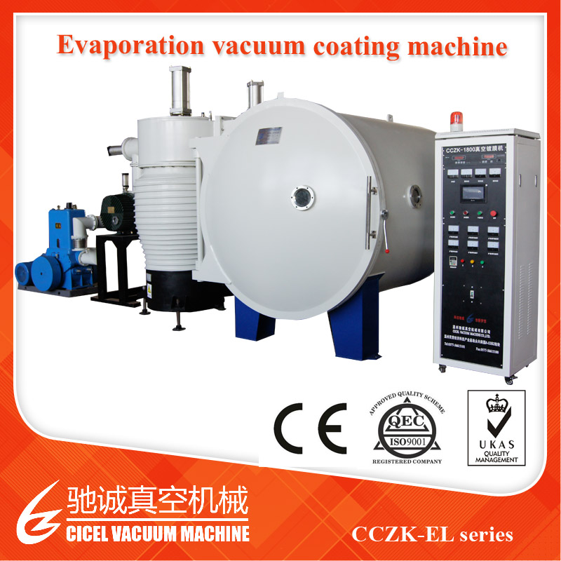 Automotive Head Lamp Vacuum PVD Coating Machine/Hot Vacuum Press Laminating Machine