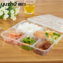 Good Reputation High Quality Disposable Airline Food Container