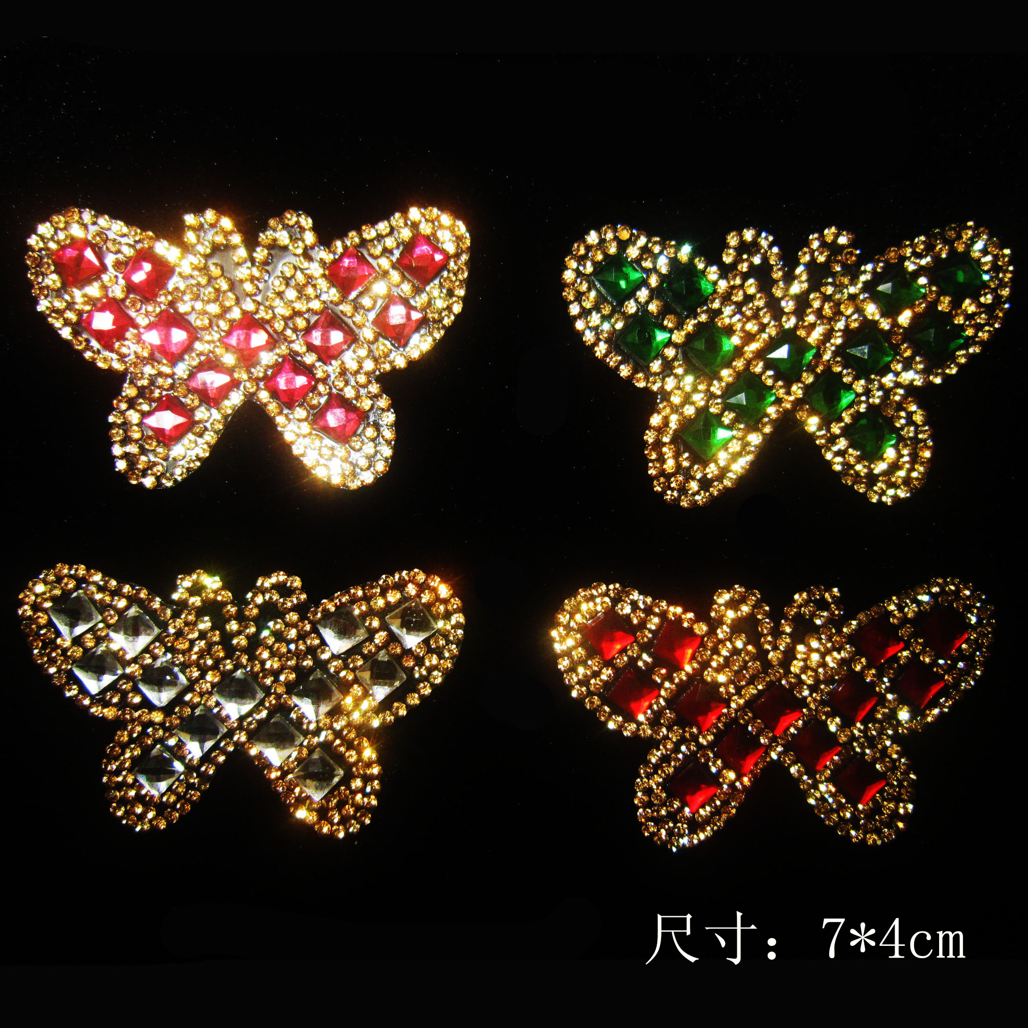 /Lot Hot Fix Rhinestone Iron On Heat Transfer iron on large letters ...