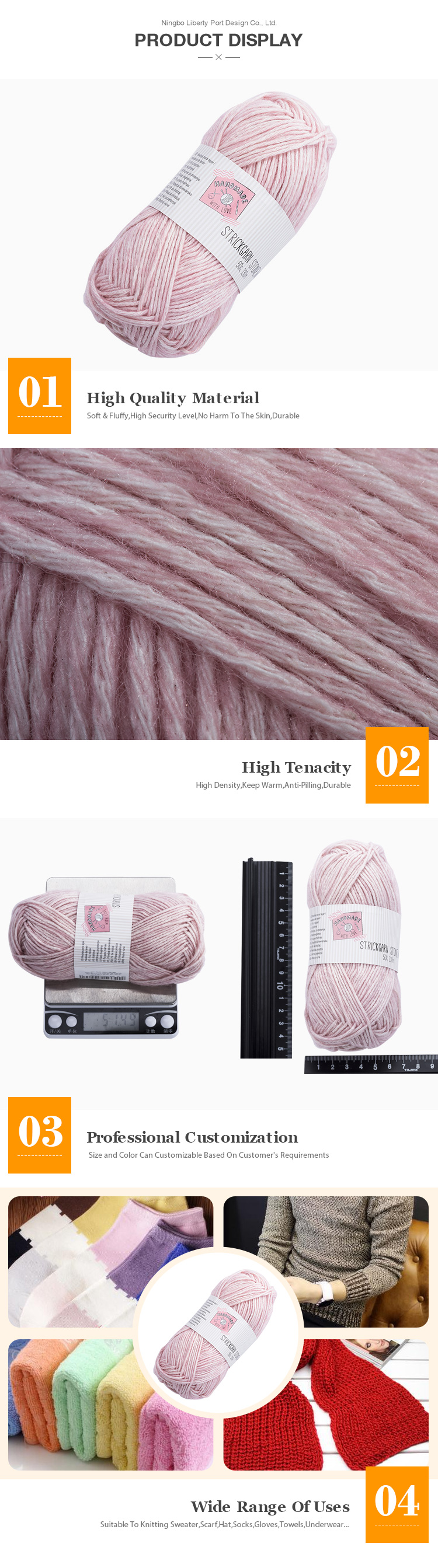 Super chunky thick multicolor sheep wool yarn germany for baby sweater sock yarn