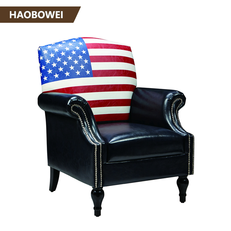 Leather One Seat Hotel Sofa Chair, high back arm internet cafe bar chair