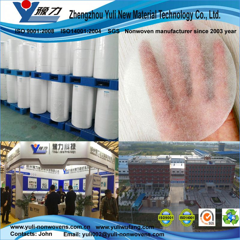 100% pp SMS SMMS hydrophobic nonwoven for Diaper and Sanitary Napkin Leg Cuff