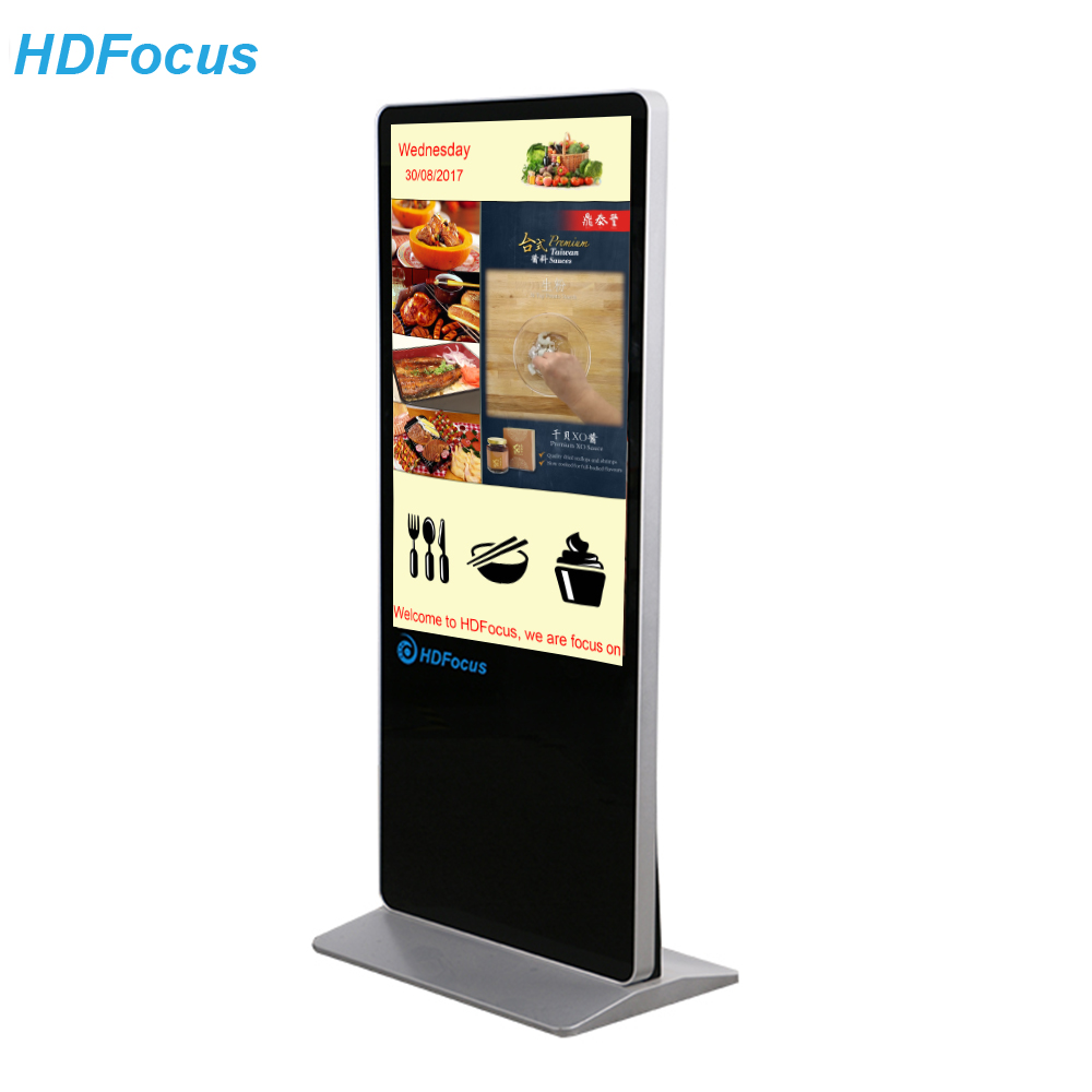 HD55F 55 Inch OEM LCD Touch Screen Floor Stand Digital Signage Information Kiosk Manufacturer
