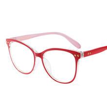 Лидер продаж, модные женские очки в ретро-стиле, белые очки для близорукости, прозрачные линзы, винтажные очки NX(Китай)