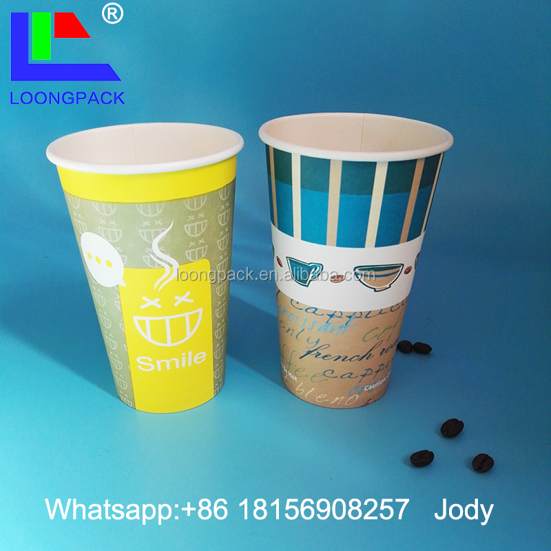 Nespresso Paper Cups, Nespresso Paper Cups Suppliers and ...