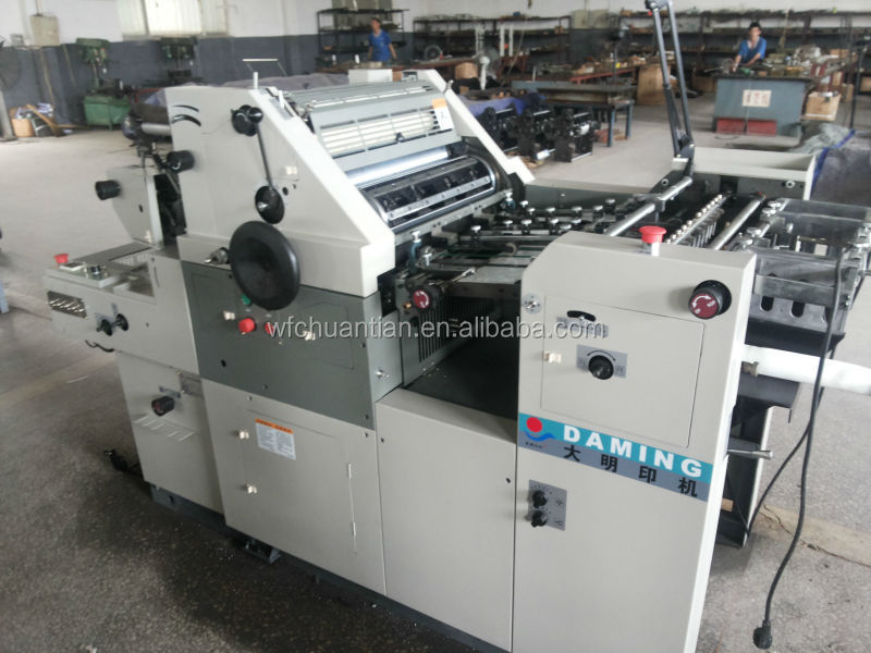 DM56II Single color mini used solna offset digital printing press prices with best price in India