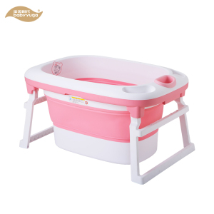 2 in 1 Durable Foldable Baby Bath Tub