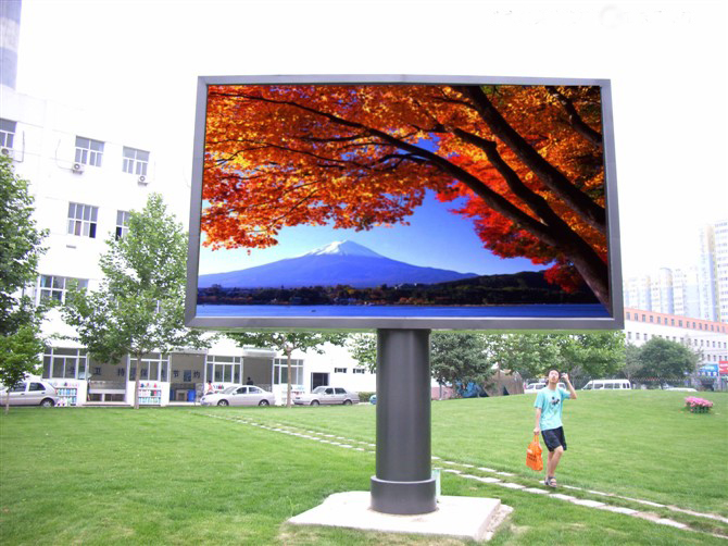 Led Advertising Screen Curtain Outdoor Led Screen P2.5 Led Display ...