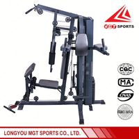 2016 New Fashion home gym ab exercise equipment
