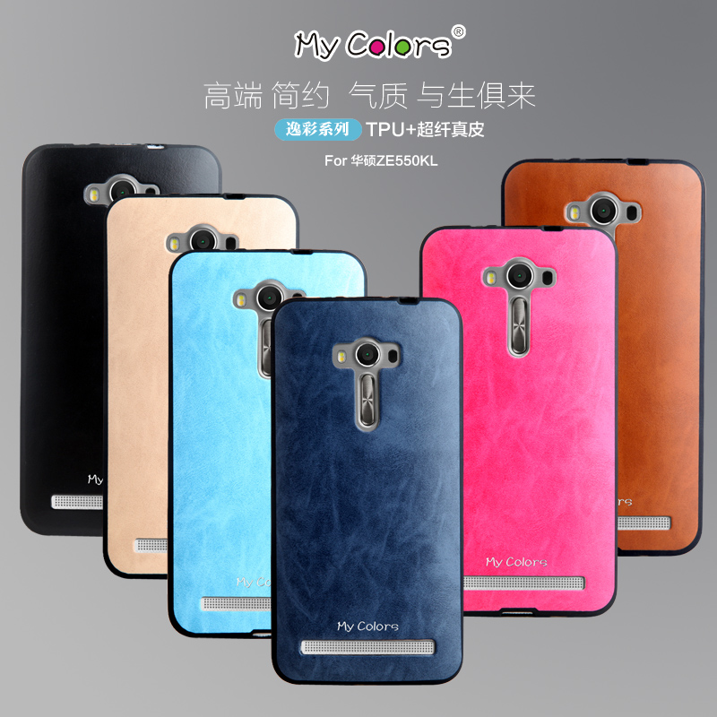0.7mm thickness My Colors Easy Colorful Fashion Leather TPU case For Asus Zenfone 2 Laser Ze550kl 5.5' 5 colors