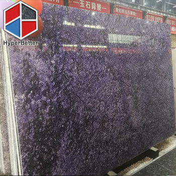 Exotic purple granite slabs