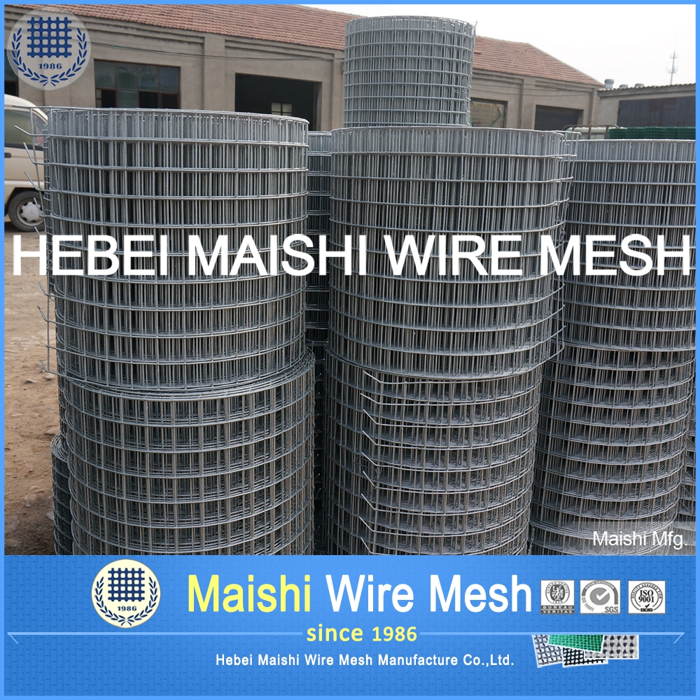 Square Weld Wire Mesh, Square Weld Wire Mesh Suppliers and ...