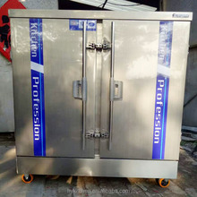 steam rice ark/steam rice roll machine for sale