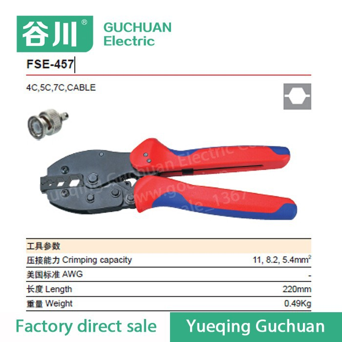 European Type Ratchet Hand Terminal Crimping Plier For Coaxial Cable , Crimping Tools FSE-457