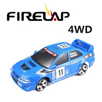 Firelap 1/28 4wd mini z rc car hobby store