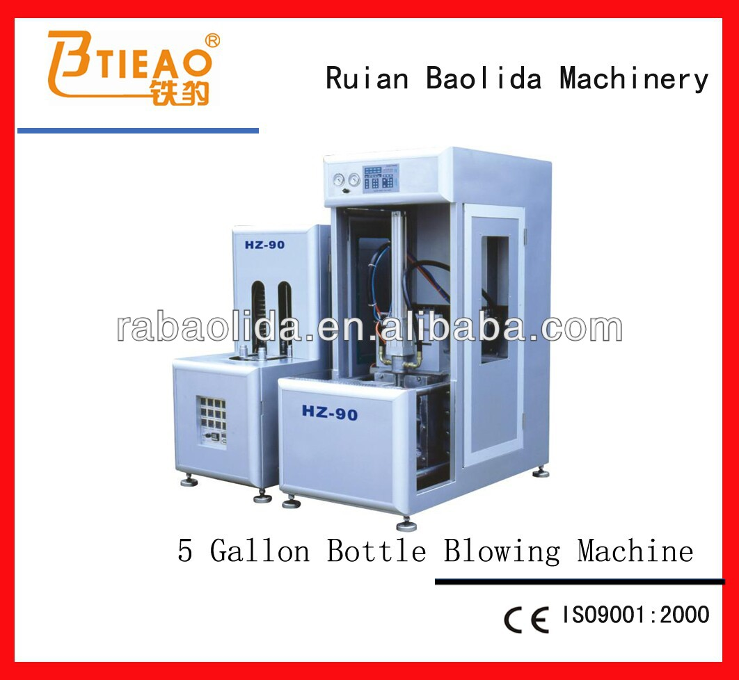 HZ90 Gallon Blow Molding Machine