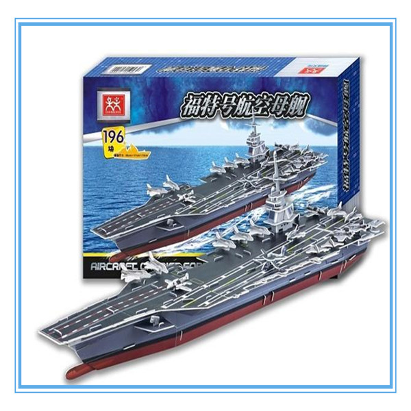 OEM Funny Game & high quality Adult toy 3d jigsaw puzzles for adults