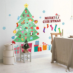 Christmas Fancy Tree Decoration Window Colorful Wall Sticker