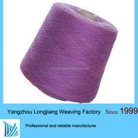 Fancy blend acetate yarn