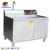 2018 Upgrade Commercial hotel restaurant dishwasher stainless steel