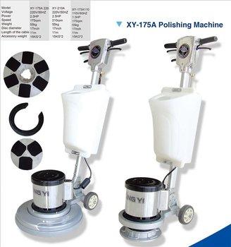 Floor Wax Machine 175A