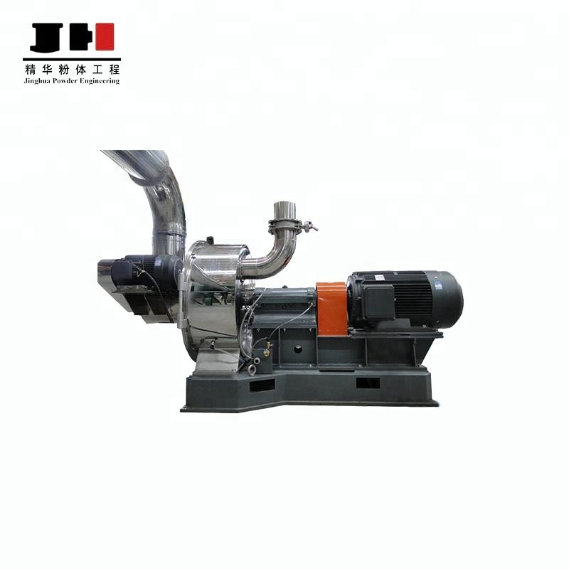 Rice ,wheat, pea flour grinding hammer mill and pulverizing machine