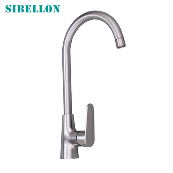 Wall Mounted Flexible Waterfall Kitchen Faucet Copper Plating Mixer