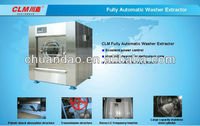 industrial washing machines used for hotel/hospital/industrial and mining enterprises