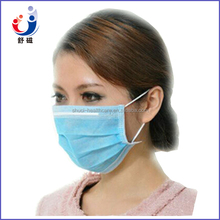 New design disposable surgical face mask for children, for medical use influenza prevention