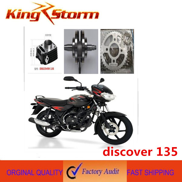 Discover135 Motorcycle Parts Discover135 Motorcycle Parts – Discover 135 Motorcycle Wire Diagrams