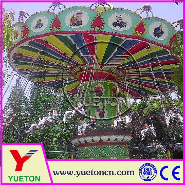 Zhengzhou Yueton Amusement Rides Kids And Adult Luxury Swing Flying Chairs