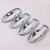 HANDLE BOWL 8PCS CHROME DOOR HANDLE BOWL INSERTS COVER FOR X-TRAIL 2014