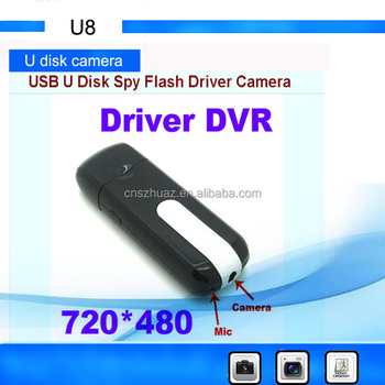 U8 Pen Drive hidden camera,price of hidden cameras mini hidden dvr with CE certfication