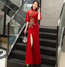 Burgudny длинное китайское восточное платье для вечеринки, свадьбы, женское платье Ципао, вечернее платье для подружки невесты, элегантные плат...(Китай)