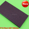 Best Price 32x16 Pixels LED Module P10 Red(CE&RoHS Compliant)