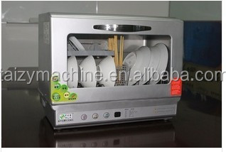 Washing Dishes Machine Home Appliance/dish Washing Machine Parts ...