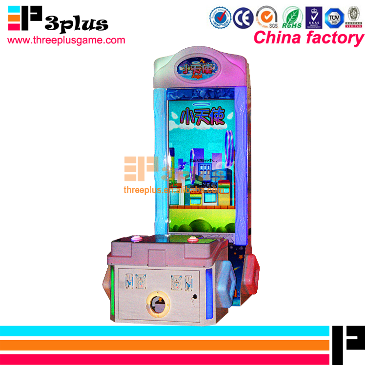 Entertainment coin operated prize game electric gift redemption machine video game machine for kids