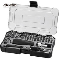 Professional high quality ratchet screwdriver and socket bit set factory direct marketing
