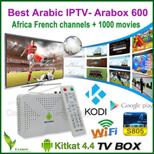 Best Arabic IPTV Android Smart TV Box with Best Arabic channels support XBMC