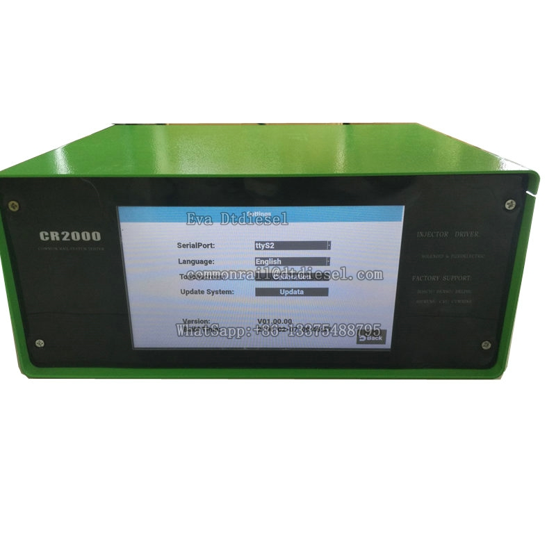 CR2000 unit injector tester