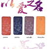 wholesale cell phone accessories portable charger for Iphone/Samsung/Nokia universal portable cell phone