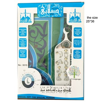 Holy Quran Speaker with AM Radio MP3 16 GB Memory 35 Reciter 300 Translations
