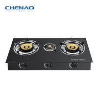 OEM Tempered Glass Gas Stove/3 Burner Kitchen Cooktop