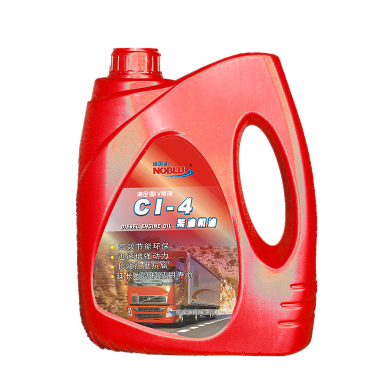 Long Life Sae 5w-30 -engine Oil / Automotive Lubricants / Motor Oil10w40  15w40 20w50 Diesel Engine Oil - Buy Engine Oil,Sae 40 Engine Oil,Sae 50