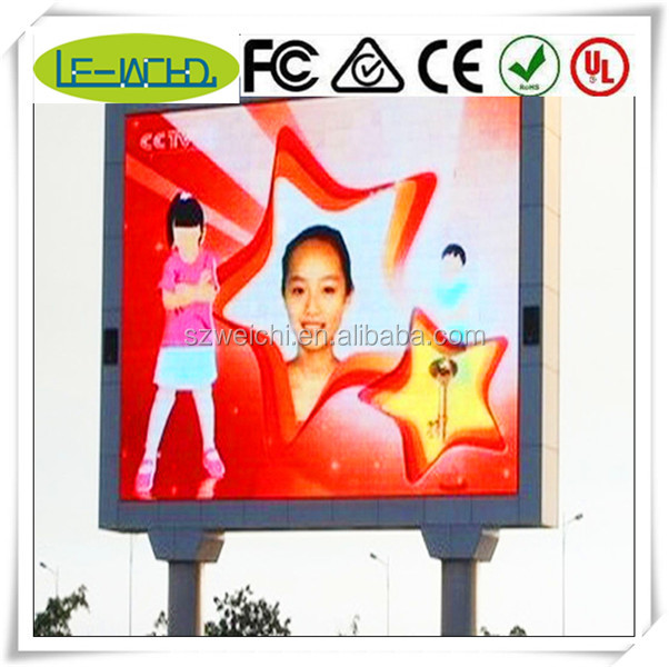 led video wall mobile led screen led truck screen led trailer screen indoor full color led billboard