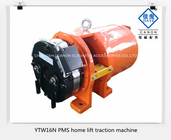 6 passengers 450KG Villa lift traction Machine motor MODEL:YTW16N MRL