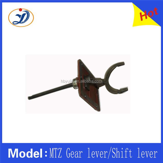 Mtz /mtz-80 Tractor Belarus Parts Gear Shift Lever For Sale - Buy Gear  Shift Lever,Mtz Shift Lever,Belarus Mtz 50 Product on Alibaba com