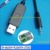 usb serial cable with 2.5mm stereo jack 4p for diagnosticos blood glucose meter