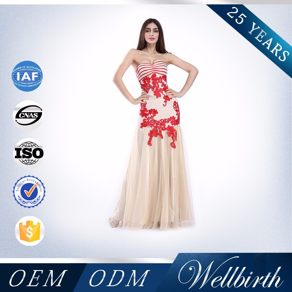 Quinceanera Dresses With Tail Supplieranufacturers At Alibaba